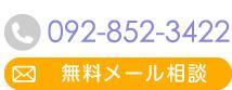 TEL:0928523422